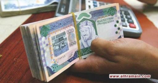 وزارة المالية تقترض 4.15 مليارات دولار من السوق المحلية