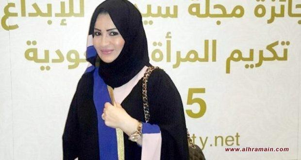 باريس: محاكمة ابنة الملك سلمان غداً بتهمة التعدي بالضرب والإهانة