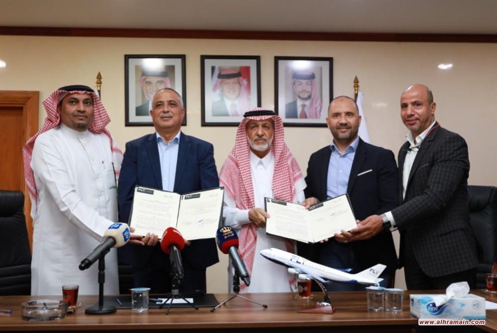 اتفاق أردني ـــ سعودي لتأسيس شركة طيران في العقبة