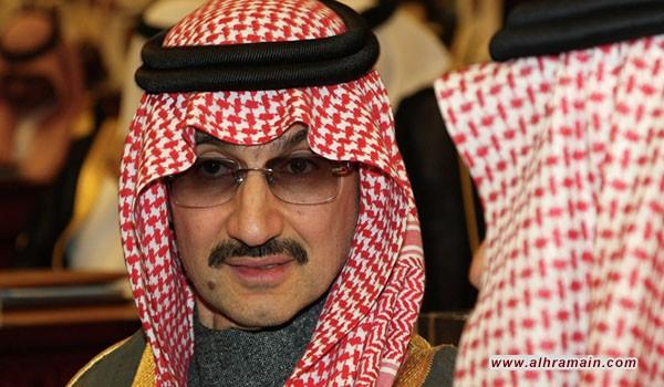 «ن.تايمز»: «بن سلمان» يستكمل السيطرة بإبعاد «متعب».. واعتقال «بن طلال» صدمة عالمية