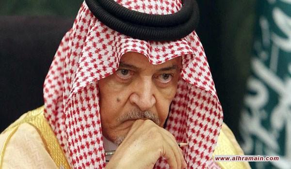 القضاء الفرنسي يبت في قضية أفلام سعود الفيصل الإباحية