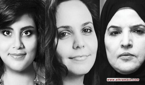تضامن واسع عبر تويتر لحملة دعم معتقلات الرأي بالسعودية
