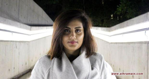 السلطات السعودية تواصل مضايقة الناشطة المعتقلة لجين الهذلول وعائلتها