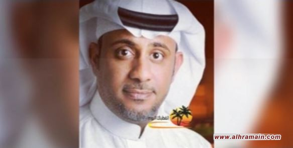 """استشهاد المعتقل من الأحساء زهير علي المحمد علي جراء التعذيب وإهمال السلطات لإصابته بـ """"كوفيد 19"""""""