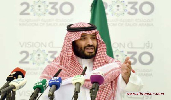 فايننشال تايمز: الكشف عن خطة سعودية لمواجهة الإعلام المعادي للمملكة