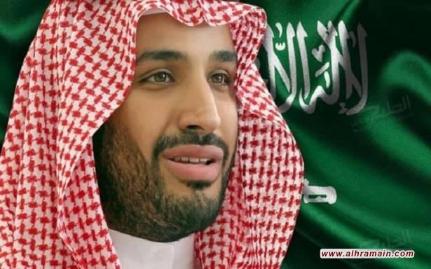 القيادة الاميركية خائفة على مصير السعودية