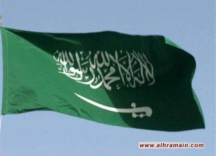 إسرائيل ديفنس: السعودية تسعى لشراء صواريخ إسرائيلية