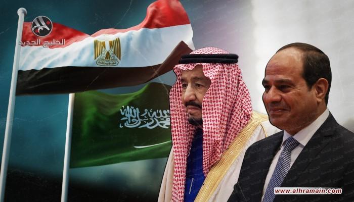 مصر والسعودية.. تنافس ومصالح متباينة رغم الشراكة الاستراتيجية