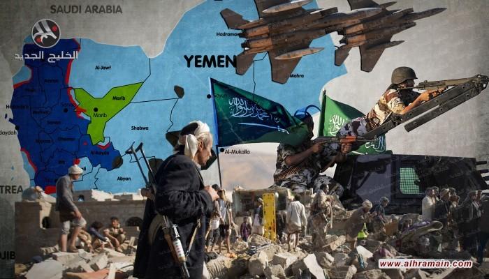 تحديات هائلة أمام التسوية السياسية في اليمن.. وموازين القوى كلمة السر