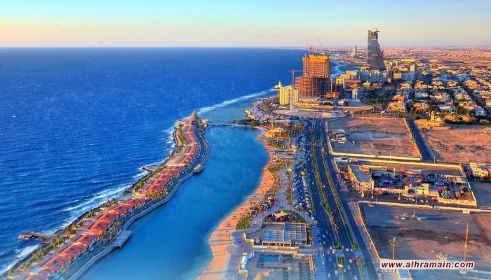 السعودية تنشئ هيئة جديدة لتطوير 4 محافظات مطلة على البحر الأحمر