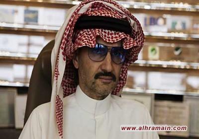 """انباء عن فشل المفاوضات بين الامير الوليد بن طلال والامير محمد بن سلمان في التوصل الى تسوية مالية"""" مقابل إطلاق سراحه"""