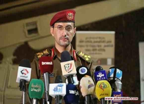 القوات المسلحة اليمنية تعلن أسر فصيل كامل من الجنود والضباط السعوديين والسيطرة على مئات الاليات والدبابات والتقدم مئات الكيلومترات داخل الأراضي السعودية